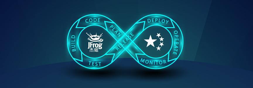 JFrog China and DevOps