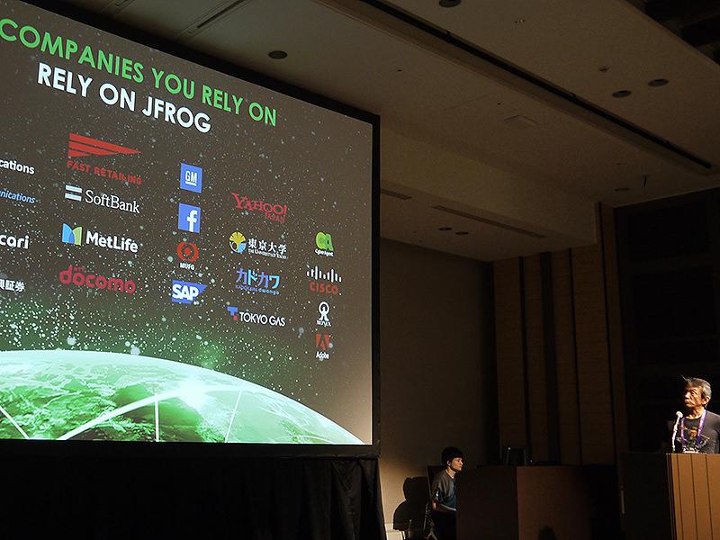 JFrogは日本のカンファレンスで正式にデビューを果たしました