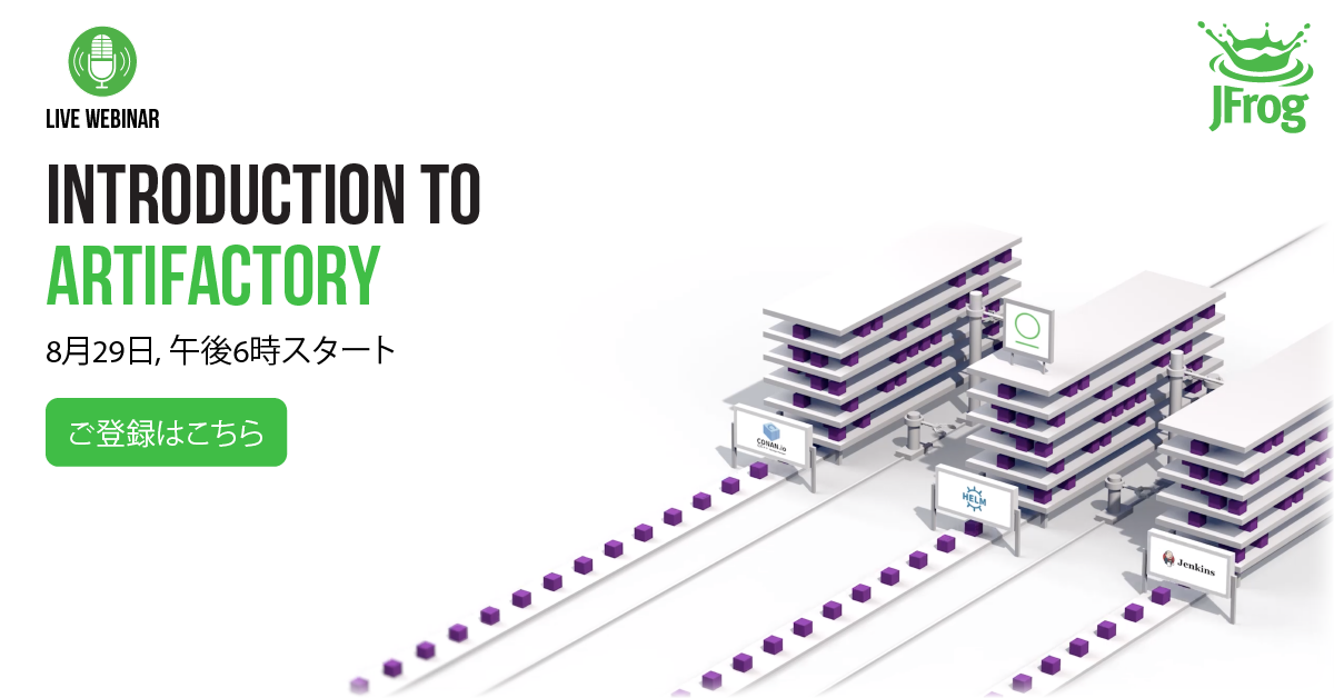 Intro to Artifactory Webinar Japan